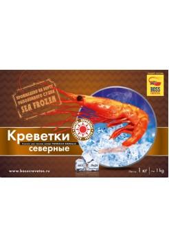 Креветка сыромороженая 2L (40-60шт на 1кг)