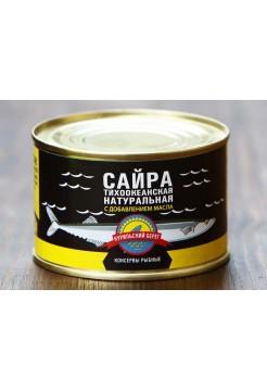 Сайра тихоокеанская натуральная с добавлением масла