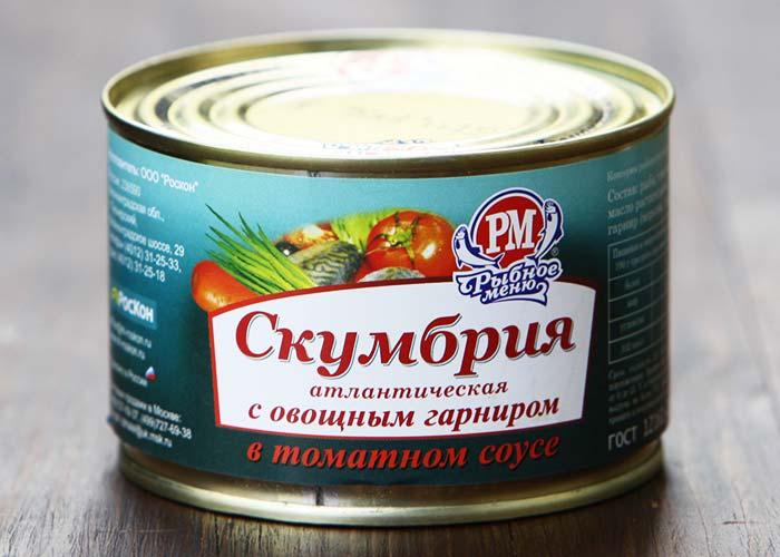 Скумбрия атлантическая с овощным гарниром в томатном соусе